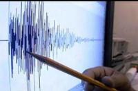 En 2019 aumentaron los sismos en Argentina, San Juan lideró el ranking nacional