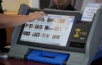 El código fuente de las máquinas de voto electrónico fue filtrado en la web