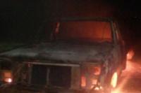 Un incendio en Vialidad Provincial consumió una camioneta