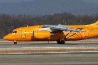 Un avión con 71 pasajeros se estrelló en Rusia