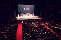 San Juan tuvo su gala en el aniversario de su fundación